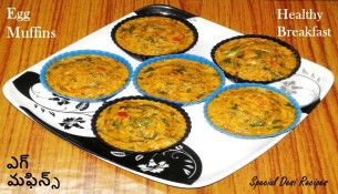 egg muffins | ఎగ్ మఫిన్స్ | Healthy breakfast egg muffin recipe | special desi recipes