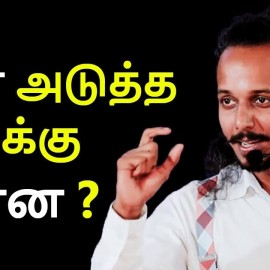 How to Choose Your Career ? | Guhan | Career Motivation | Josh Talks Tamil