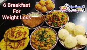 6 Healthy Breakfast Recipes for Weight Loss | 6 ब्रेकफास्ट एकदम कम तेल में  | 6 नाश्ता रेसिपी