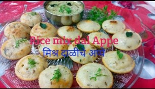 Rice and mix dal Appe /Healthy breakfast recepi#Leena's kitchen#Leena Falak#Marathi recepies