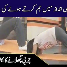 Farah Sexy Gym Workout Live Session in Morning Show | Undekha Tadka