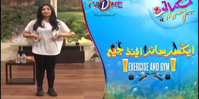 Exercise And Gym | Muskurati Morning | TV One | 28 February 2020