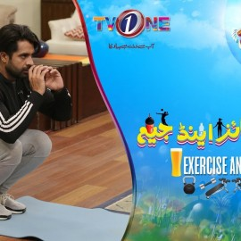 Exercise And Gym | Muskurati Morning | TV One | 25 March