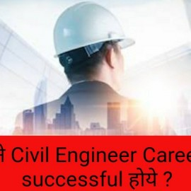 How to be Successful in your Civil Engineering Career | 8 Skills for Civil Engineers