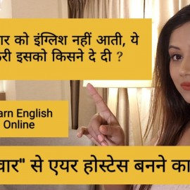 Learn English & Be Successful in Your Career – Mamta Sachdeva